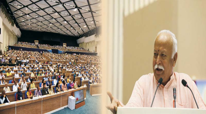 Our Constitution is the outcome of collective consciousness: Dr Mohan Bhagwat.