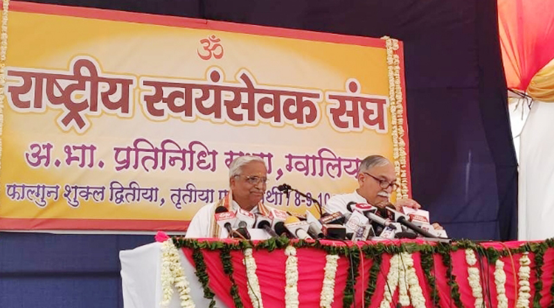 Ram Temple will be constructed where it has been decided to be constructed: Sarkaryavah Bhaiyyaji Joshi.