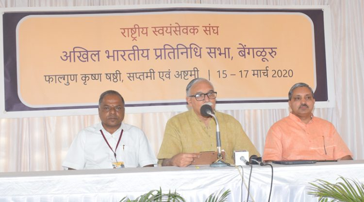 ABPS2020 1st Press Conference on Mar 13 2020, Channenahalli